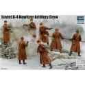 SOVIET B-4 HOWITZER ARTILLERY CREW