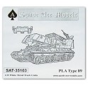 SPADE ARE MODELS PLA TYPE 89